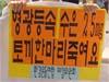 data_hissue_list_photo_193_nd_list
