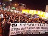 data_hissue_list_photo_505_s_march