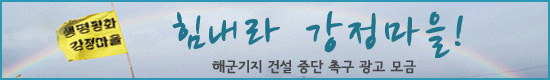 742386964_A6Ml7oQc_jeju_banner