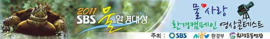 1227740429_6IAQ1HyY_ecowateraward_banner