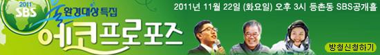 3067226867_6LzFyVm9_banner