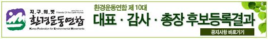 3552580287_J7NcMT8d_banner1