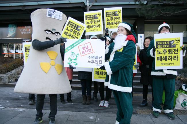 지난 18일 환경연합은 성탄절을 앞두고 초록산타가 노후원전에 평생 휴가권을 전달하는 퍼포먼스를 진행했다.ⓒ정대희