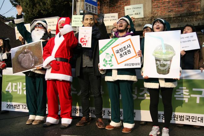 24일 4대강 범대위는 서울 강남구 논현동 이명박 전 대통령의 자택을 찾아 성탄절 선물로 , ,  등 3종 세트를 전달했다.ⓒ정대희