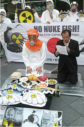 일본의 아베총리 및 정부관료 그리고 일본 국민여러분께 드리는 서한2