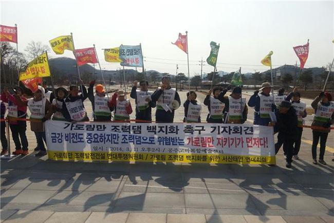 가로림만을 지키기위한 6일째 행진  폭행당한 도보행진단 3