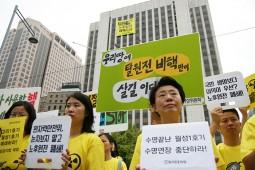 [영상] 환경운동연합 '원전 폐쇄' 고공 액션