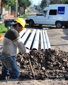 깨끗한 식수 위한 남미 국가들의 권리 찾기 2