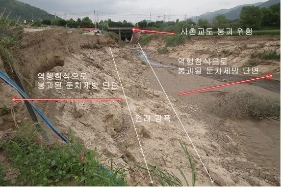 낙동강 구미 단수사태에 이어 오수관로 붕괴로 똥물 유입23