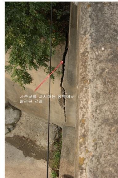 낙동강 구미 단수사태에 이어 오수관로 붕괴로 똥물 유입24