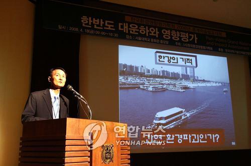 박재광 미국 위스콘신대 교수 1