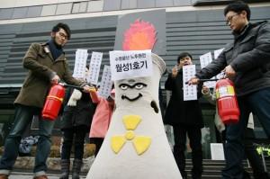 22일 환경연이 서울 종로구 원안위 앞에서 월성원전 1호기의 폐쇄를 촉구하는 퍼포먼스를 진행했다.