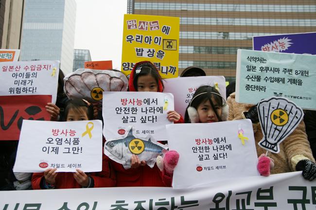 21일 서울 종로구 광화문 이순신 동산 앞에서 일본산 수산물수입 재개에 반대하는 기자회견이 열린 가운데 아이들이 피켓을 들고 있는 모습ⓒ 정대희