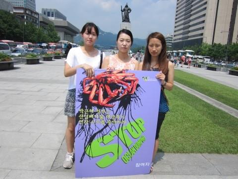 산업폐수 해양투기연장반대 자전거캠페인기간 동안 서울에서는 활동가 1인시위를 함께 진행합니다 1일차 2
