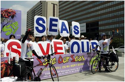 산업폐수 해양투기연장반대 전국 1200km 11박 12일 자전거 캠페인 2