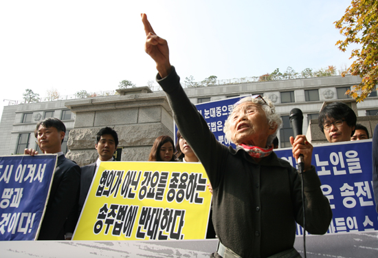 살려 주이소   송전탑 피해주민 헌법 소원 제기1