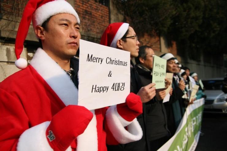 성명서  크리스마스 선물로 국정조사 초대권 전달 2