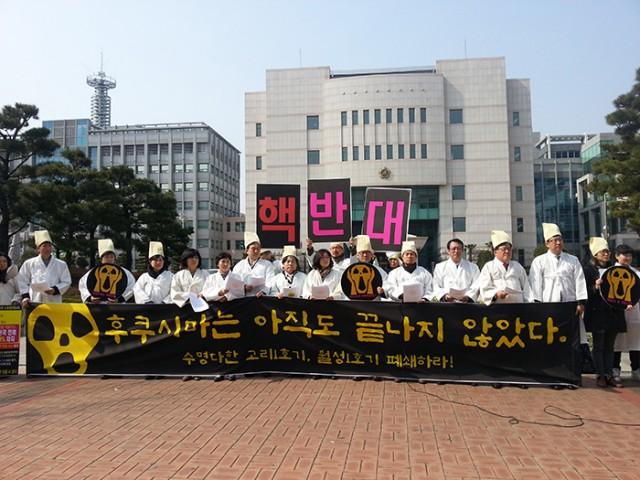 울산 기자회견 후쿠시마는 아직도 끝나지 않았다1