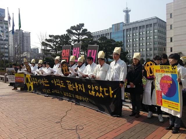 울산 기자회견 후쿠시마는 아직도 끝나지 않았다3