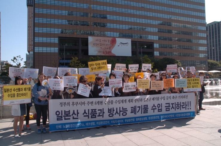 일본산 수산물 수입재개 반대와 일본산 폐기물 수입금지하라1