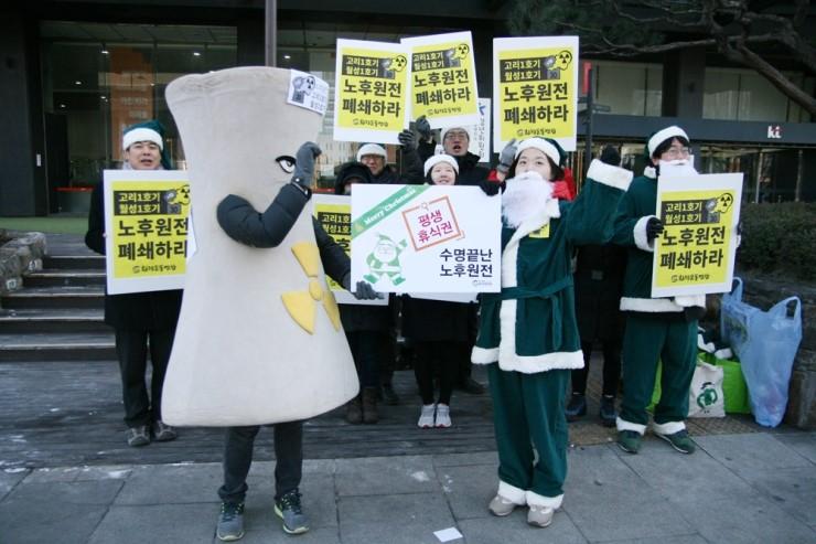 초록산타  노후원전에  평생 휴가권  선물하다