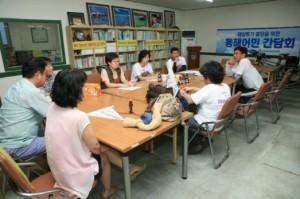 해양투기 자전거캠페인 한국판 이따이이따이병 온산병 벌써 5
