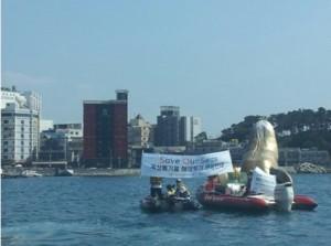 해양투기 자전거캠페인  10일차 녹조와 적조가 만나는 현장4
