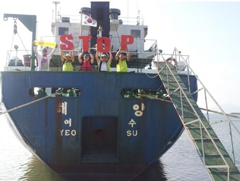 해양투기 자전거캠페인  7일차 드디어 만났다 해양투기 운반 선박1