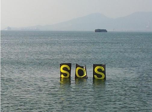 해양투기 자전거캠페인  7일차 드디어 만났다 해양투기 운반 선박7