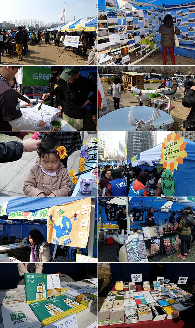 후쿠시마3주기  시청광장을 가득 채운 희망의 바람들1