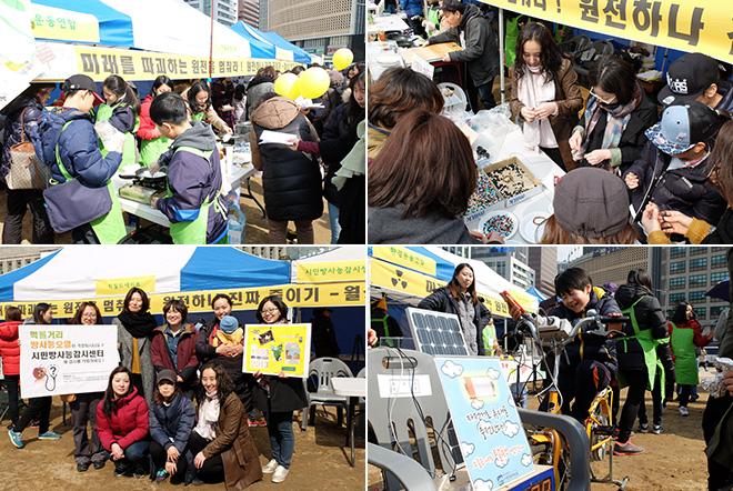 후쿠시마3주기  시청광장을 가득 채운 희망의 바람들2