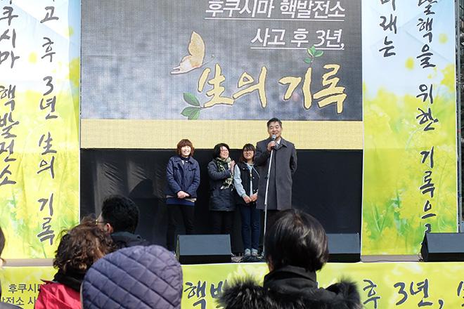 후쿠시마3주기  시청광장을 가득 채운 희망의 바람들5