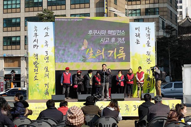 후쿠시마3주기  시청광장을 가득 채운 희망의 바람들7