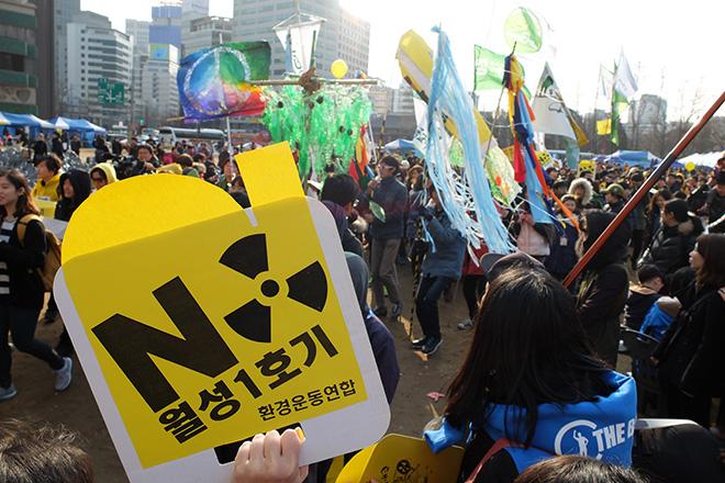 후쿠시마3주기  시청광장을 가득 채운 희망의 바람들9-1