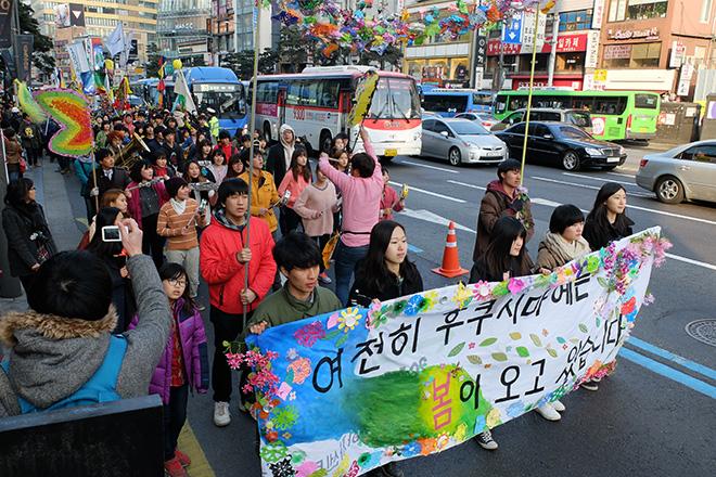 후쿠시마3주기  시청광장을 가득 채운 희망의 바람들9