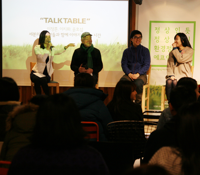 5일 서울시 강남구 동그라지재단에서 환경운동연합과 서울환경운동연합이  '당신에게 환경운동이란 무엇인가?'란 주제로 토크콘서트를 열었다.ⓒ정대희