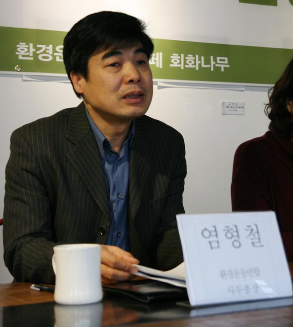 염형철 환경운동연합 사무총장 ⓒ 정대희