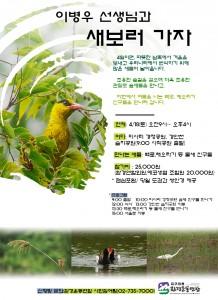 사본 -환경엽합 포스터(스정)