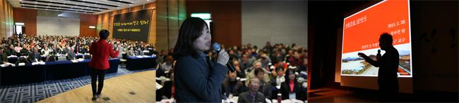 중점사업에 대한 브리핑. 왼쪽부터 김혜정 원전안전특위원장, 김춘이 활동처장(중앙사무처), 박창근 물하천특위원장ⓒ정대희