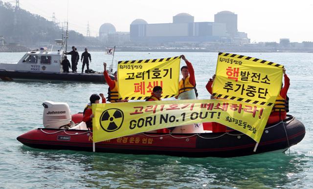 ▲ 지난 2012년 환경운동연합 바다위원회가 고리원전1호기의 폐쇄를 촉구하는 해상시위를 하고 있는 모습 ⓒ 환경운동연합