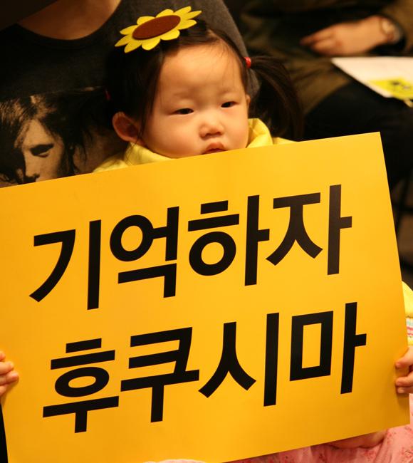 11일 월성1호기 폐쇄를 촉구하는 제2차 국민선언이 서울 종로구 프레스센터 20층에서 열렸다.ⓒ정대희