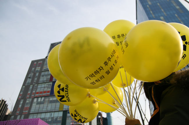 ▲ 지난 14일 서울 서대문구 신촌 차없는 거리에서 '기억하자 후쿠시마, 멈춰라 월성1호기' 표어를 내걸고 탈핵문화제가 열렸다. ⓒ 정대희