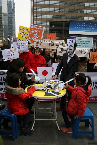 ▲ 지난 1월 21일 서울 종로구 광화문 광장에서 환경시민단체가 일본산 수산물 재계에 반대하며, 집회시위를 가졌다. ⓒ 정대희