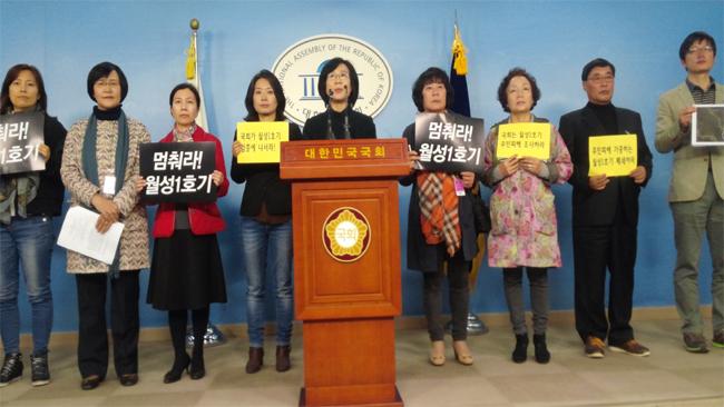 정의당 김제남 의원이 6일 국회 정론관에서 열린 월성원전1호기 재가동 반대 기자회견을 통해 발언하고 있다. ⓒ이연규