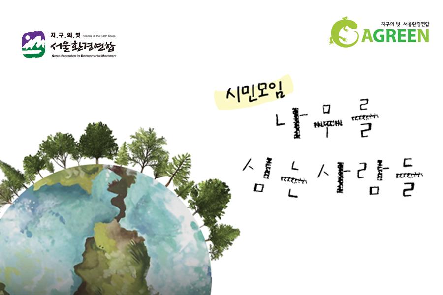 서울_050428_01