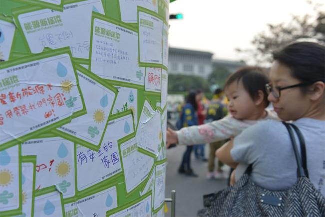 ▲ 지난달 14일 대만 수도 타이베에서 '핵과의 이별, 새로운 에너지 염원'이란 주제로 반핵 집회시위가 열렸다. ⓒ 대만 전국핵폐기행동플랫폼