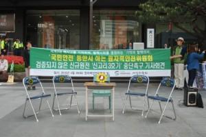 지역_서울경기_0506
