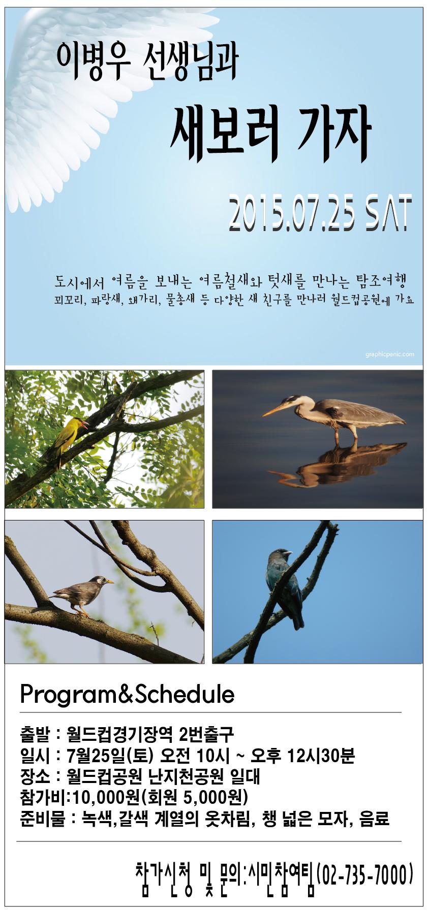 7월새보러가자-ai-수정4