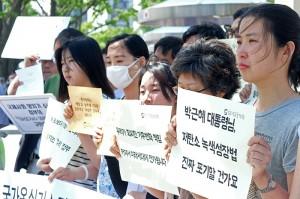 에너지시민회의, 한국환경회의 단체들이 6월 3일 정부의 후퇴한 2030년 온실가스 감축목표안을 비판하는 기자회견을 가졌다. 사진=환경운동연합