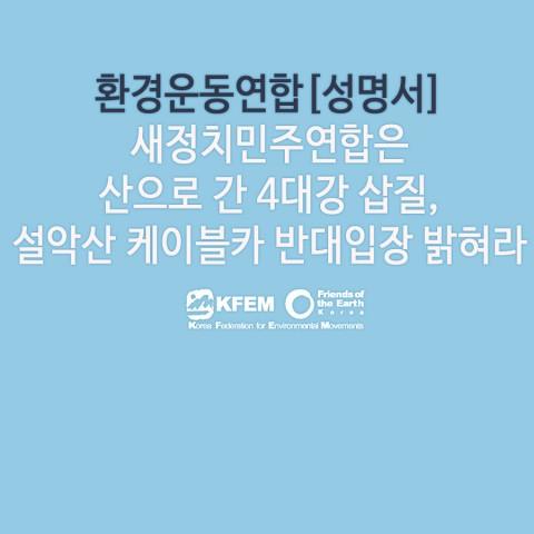 성명서22 복사